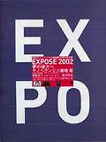 Expose2002