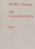 My_grand_mothers